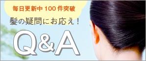 レホルムジャパン 女性のための育毛教室